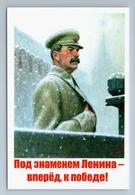 STALIN In Uniform On Podium Of Mausoleum Propaganda USSR New Unposted Postcard - Politica