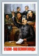 STALIN Our Great Leader USSR Propaganda Meeting CPSU Communist New Postcard - Politica