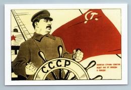 STALIN Great Helmsman USSR Propaganda Avant-Garde Red Flag New Unposted Postcard - Politica