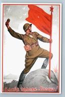 USSR JAPAN WAR Glory Heroes RKKA Red Flag Soldier Soviet Military New Postcard - Guerra 1939-45