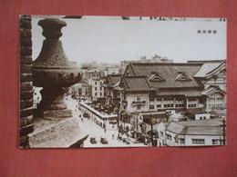 To Identify   Japan     Ref 3746 - Postcards