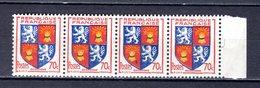 FRANCE LOT DE 4 TIMBRES DE 1953 N 958 NEUF ** LUXE - France