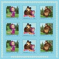 Russia 2019 Sheet Russian Contemporary Animation Cartoon Cinema Film Art Masha And The Bear Animals Bears Stamps MNH - Cinema