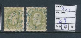 BELGIAN CONGO 1886 ISSUE COB 4 USED - Belgisch-Kongo