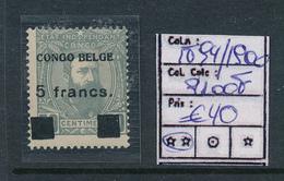 BELGIAN CONGO 1894/1900 ISSUE PROOF OF OVERPRINT MNH - 1894-1923 Mols: Neufs