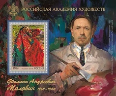 Russia 2019 150th Anniversary Artist Philip Malyavin Art Painting Famous People Painter Celebrations S/S Stamp MNH - Modern