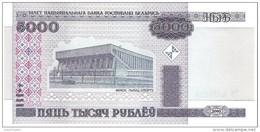 Belarus - Pick 29b - 5000 Rublei 2000 - 2011 - Unc - Bielorussia