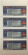 Russia 2019 Block 100th Anniversary Military University Of Ministry Of Defense Architecture Organization Stamps MNH - 1992-.... Federation
