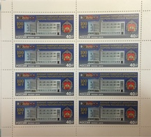 Russia 2019 Sheet 100th Anniversary Military University Of Ministry Of Defense Architecture Organization Stamps MNH - 1992-.... Federation