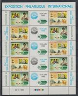 Djibouti 1982 IYC AIE Philexfrance Feuille MNH - Kindertijd & Jeugd