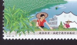 China 2019-29(6-2)J Targeted Poverty Alleviation - Chixi Village, Ningde City Of Fujian, Tea Planting, MNH - Dranken