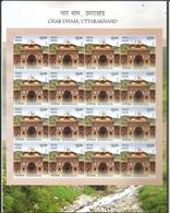 Char Dham,Temple Badrinath,Lord Vishnu, Mythology,Holy Site,Sheet Let Of 16 MNH Stamps - India