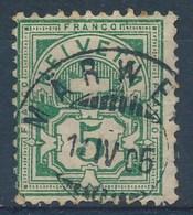 """HELVETIA - Mi Nr 53 - Cachet """"MARWEES"""" - (ref. 1633) - Gebraucht"""