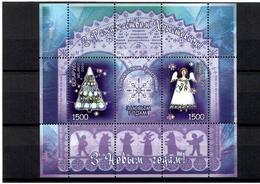 Belarus 2009 . Christmas 2009. S/S Of 2v: 1500,1500. Michel # BL 68 - Bielorussia