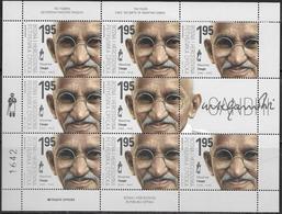 BOSNIA SERB, 2019, MNH,GANDHI, SHEETLET - Mahatma Gandhi