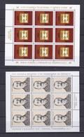 Jugoslawien - 1970/71 - Michel Nr. 1396+1408+ 1415 - 3 Kleinbogen - Postfrisch - 1945-1992 Sozialistische Föderative Republik Jugoslawien