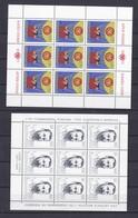 Jugoslawien - 1971/80 - Michel Nr. 1437+1446+ 1853 - 3 Kleinbogen - Postfrisch - Unused Stamps