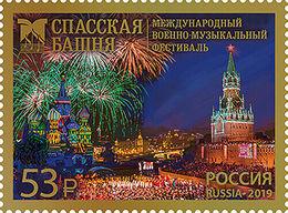 Russia 2019 One Spasskaya Tower International Military Music Festival Art Architecture Firework Places Stamp MNH - Art