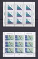 Jugoslawien - 1973/83 - Michel Nr. 1530/37+1795+1993 - 3 Kleinbogen - Postfrisch - Unused Stamps