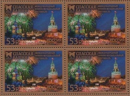 Russia 2019 Block Spasskaya Tower International Military Music Festival Art Architecture Firework Places Stamps MNH - Art