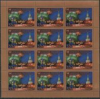 Russia 2019 Sheet Spasskaya Tower International Military Music Festival Art Architecture Firework Places Stamps MNH - 1992-.... Federation