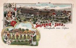 BULGARIE-SOFIA-GRUSS-SOUVENIR-N°1448 - Bulgarie