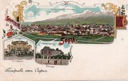 BULGARIE-SOFIA-GRUSS- - Bulgarie