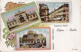 BULGARIE-SOFIA-BAHNHOF- - Bulgarie