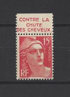FRANCE.  YT  N° 813b  Neuf **  1948 - France