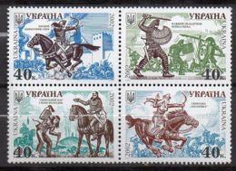 UKRAINE ( POSTE ) : DE  L ANNEE   2002  TIMBRES  NEUFS  SANS  TRACE  DE  CHARNIERE , A  VOIR . - Oekraïne