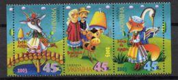 UKRAINE ( POSTE ) : DE  L ANNEE   2003  TIMBRES  NEUFS  SANS  TRACE  DE  CHARNIERE , A  VOIR . - Ukraine