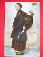"""CHINE - CHINESE WOMAN - WITH HER BAY - """" CHINOISE ET SON BEBE """" - - Chine"""