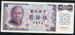 TAIWAN P1982 50 N.T.   1972  #S     UNC. - Taiwan
