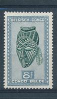 BELGIAN CONGO MASK IDOL COB 291B MNH - 1947-60: Neufs
