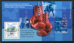Hong Kong - China 2001 Ninth National Games, Guangzhou, PRC - Boxing Gloves MS MNH (SG MS1061) - 1997-... Chinese Admnistrative Region