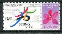 Hong Kong - China 2001 Choice Of Beijing, China As 2008 Olympic Host City MNH (SG 1065) - 1997-... Chinese Admnistrative Region