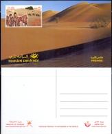 OMAN Postcard Tourism - Oman