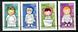 Hong Kong - China 2001 Children's Stamps Set MNH (SG 1075-78) - 1997-... Chinese Admnistrative Region