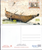 OMAN Postcard Traditional Boat From Musandam Governorate - Oman