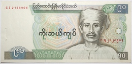 Myanmar - 90 Kyats - 1987 - PICK 66 - SPL - Myanmar