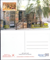 OMAN Postcard Arish Summer Suspension - Oman