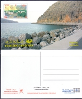 OMAN Marine Street Of Sindam Postcard - Oman