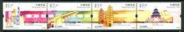 Hong Kong - China 2002 Fifth Anniversary Of Beijing-Kowloon Through Train Service Strip MNH (SG 1102a) - 1997-... Chinese Admnistrative Region