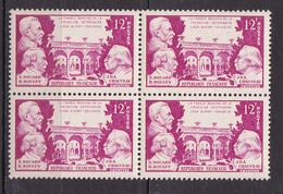 N° 897 Hommage Aux Médecins: Docteur Nocard Bouley: Beau Bloc De 4 Timbres Neuf Sans Charnière - Unused Stamps