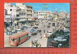 CPM  RAWALPINDI : Kashmir Road Saddar - Pakistan