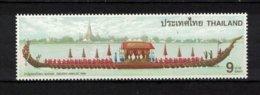 THAILAND ,  1996 , ** , MNH , Postfrisch ,  Mi.Nr. 1733 - Tailandia