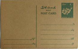 126.PAKISTAN 30P. UNUSED REPLY POSTCARD, FLOWERS . MNH - Pakistan