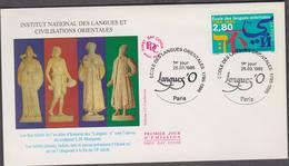FRANCE 1 Env FDC Premier Jour N°YT 2938  25 Mars 1995  Bicentenaire Révolution Française Ecole Des Langues Orientales - Révolution Française