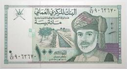 Oman - 100 Baisa - 1995 - PICK 31 - NEUF - Oman