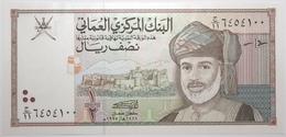 Oman - 0,5 Rial - 1995 - PICK 33 - NEUF - Oman